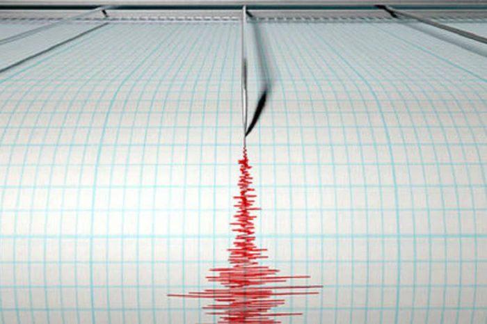 Temblor de 4,3 sacudió a Valencia la noche del martes