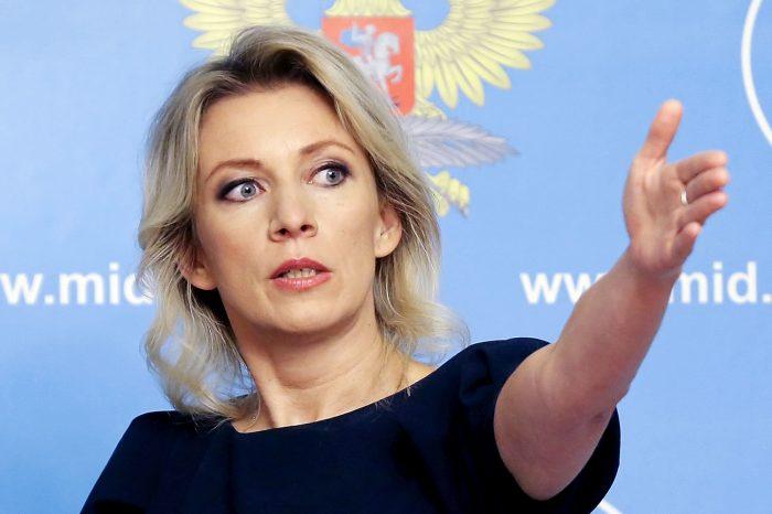 """Rusia advirtió que activación del Tiar pone en peligro """"estabilidad de América del Sur"""""""