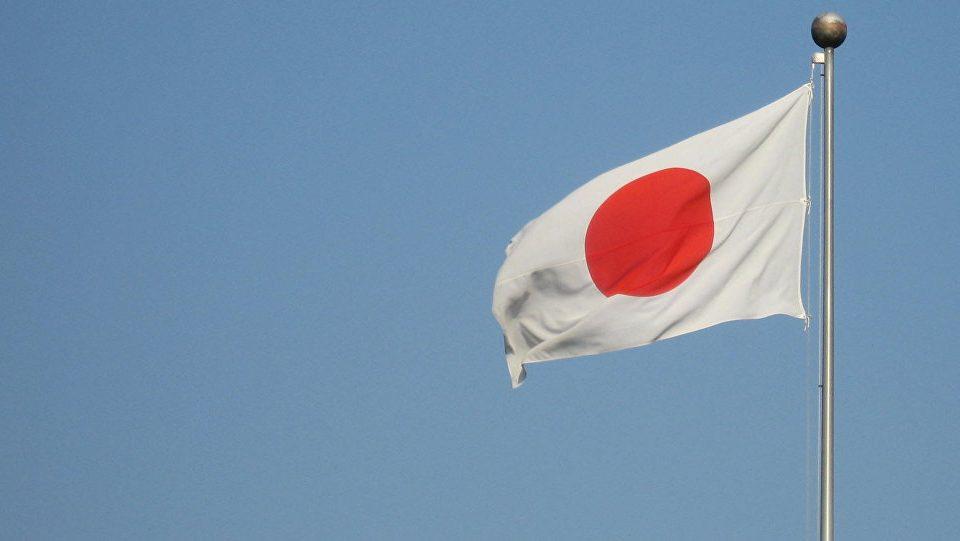 Japón ratifica apoyo a la gestión de Juan Guaidó