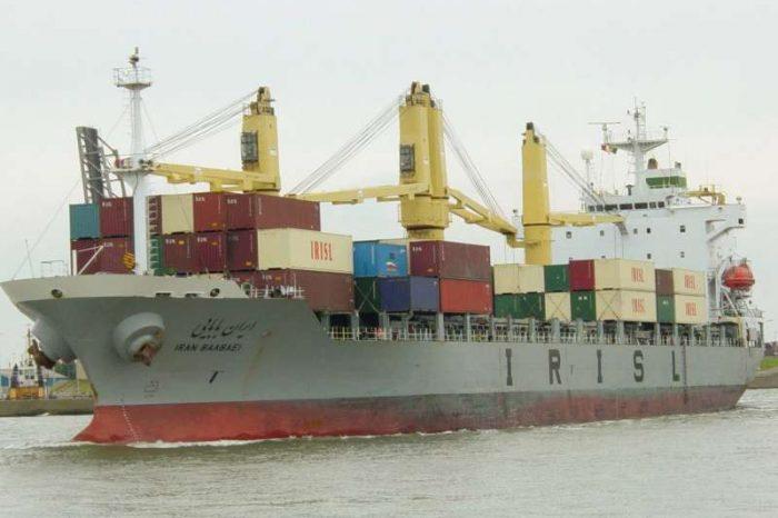 Otro carguero iraní llegará a Venezuela en los próximos días con material para recuperar refinerías