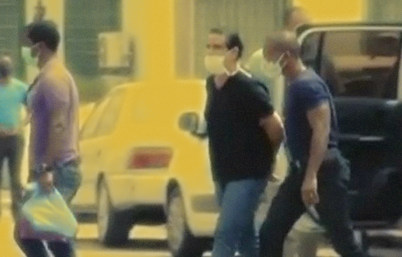 extradición de Alex Saab - Primer Informe