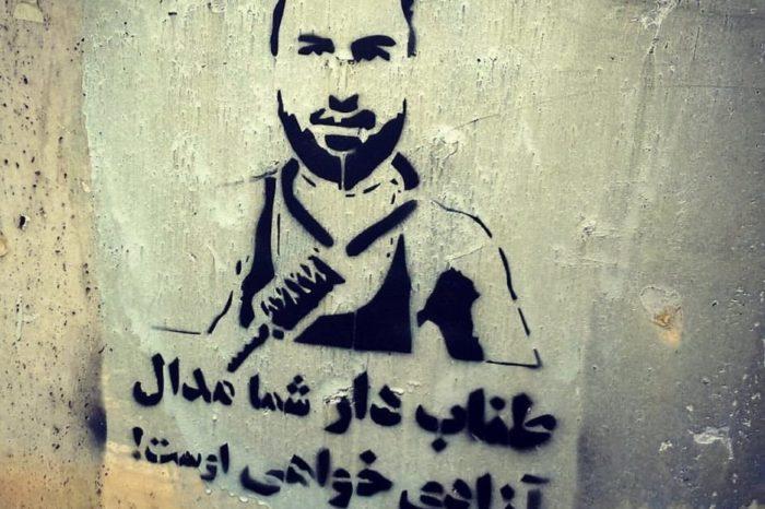 Crueldad del régimen iraní vuelve a quedar en evidencia con ejecución de un atleta