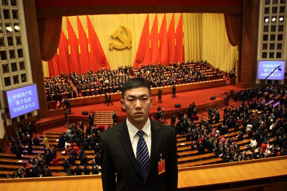 de entrada a comunistas